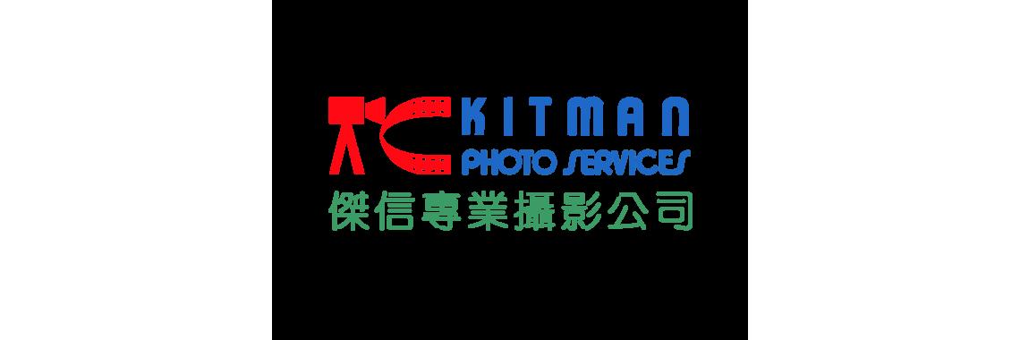 KitMan Photo